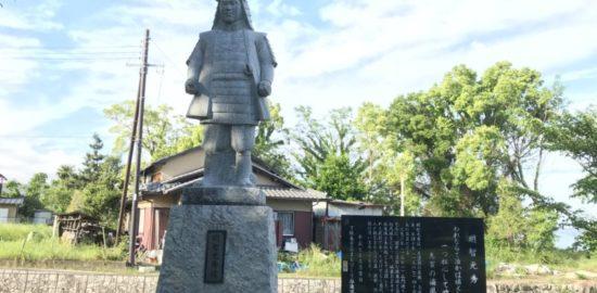 坂本城跡 明智光秀 石像