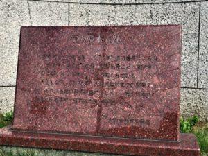坂本城 本丸跡