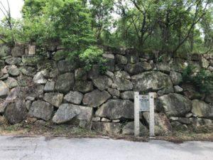 佐和山城 石田三成屋敷跡