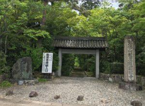 龍潭寺 拝観入り口