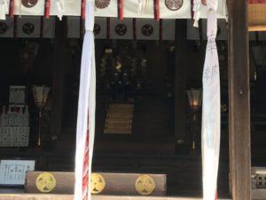 日牟禮八幡宮 拝殿