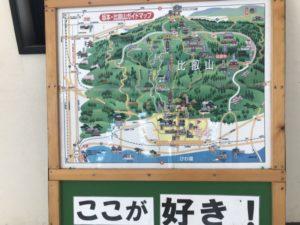 ケーブル延暦寺駅 構内