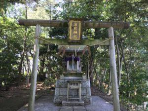 高浜城 濱見神社