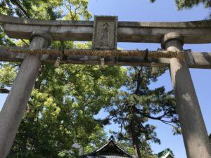八幡神社 石鳥居
