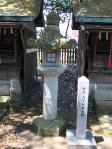 八幡神社 石灯籠