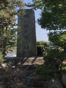 姉川合戦 供養碑