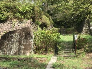 鷺山城址・入り口