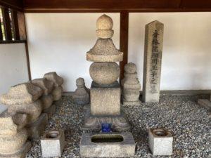 崇禅寺 細川玉子(ガラシャ)の墓