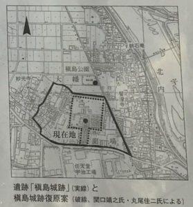 槇島城跡復元案