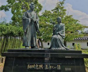 細川忠興と玉(ガラシャ)
