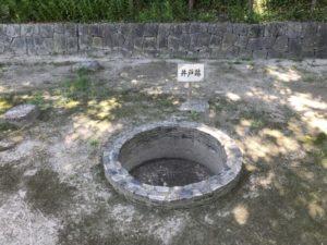 有岡城・井戸跡
