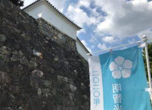 福知山城本丸下の石垣と光秀のぼり