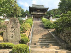 盛林寺・門
