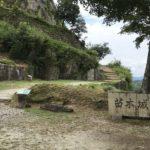 苗木城跡・石碑