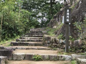 苗木城・菱櫓門跡