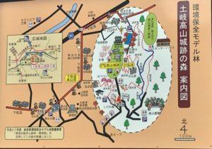 土岐高山城・案内図