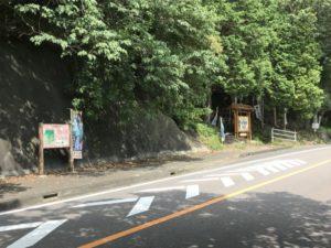 久々利城址の前の県道
