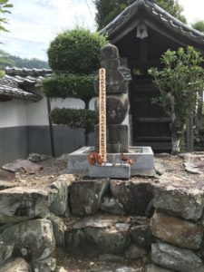 斎藤正義の墓