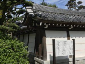 崇福寺・寄贈の土塀