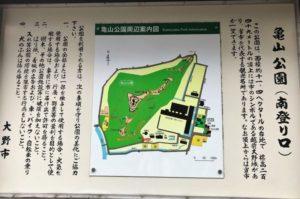 南登り口案内図