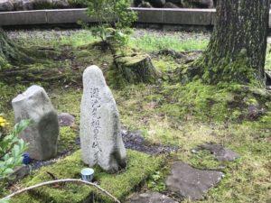 瀧池家の墓