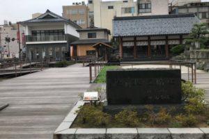 北ノ庄城址・柴田公園