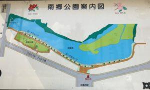南郷公園案内図