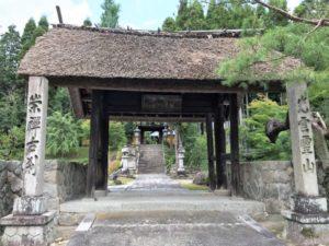 崇禅寺 山門