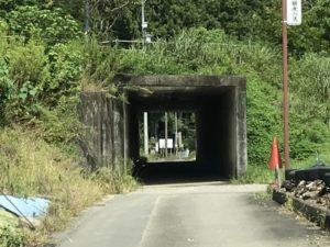 桔梗塚への道 隧道