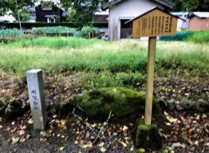 明智神社 敷地