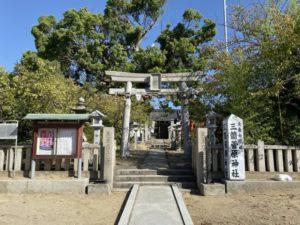 三箇菅原神社社