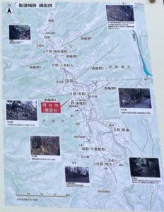 飯盛山城 縄張り図