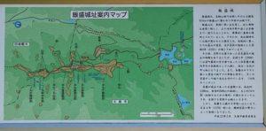 飯盛山城址 案内図