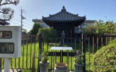 筒井順慶墓所