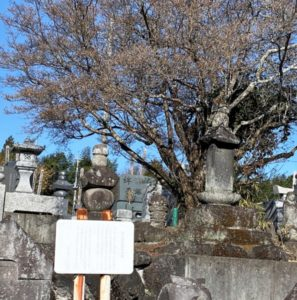 阿久沢氏の墓所
