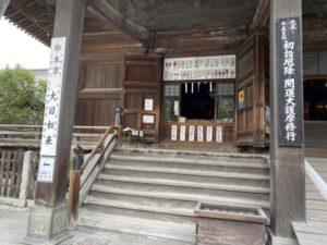 日本100名城スタンプの場所