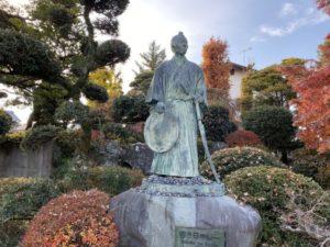 渋沢栄一「中の家」若き日の渋沢栄一像