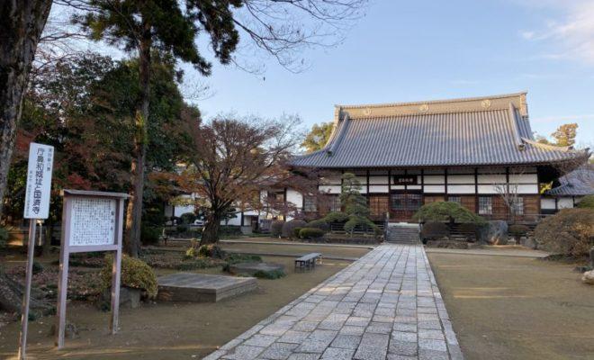 庁鼻和城址と国済寺