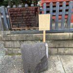 渋谷城の石垣のひとつ