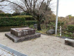 浦戸城の井戸跡