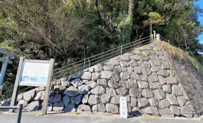 宿毛城(松田城)跡