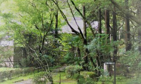 佐和山城下 庭園