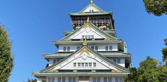 大阪城 天守閣