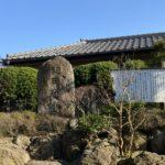 和田城址 石碑