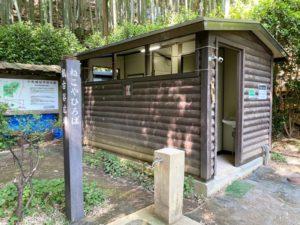 小机城址 トイレ