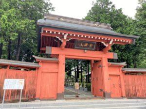 永林寺 総門