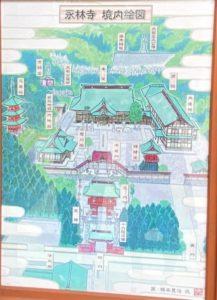 永林寺 境内絵図