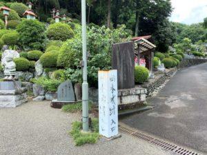 由木城入り口