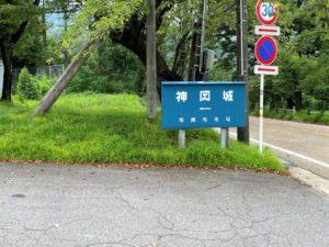 神岡城 専用駐車場