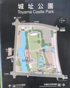 富山城址公園 案内図